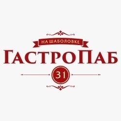 На Шаболовке